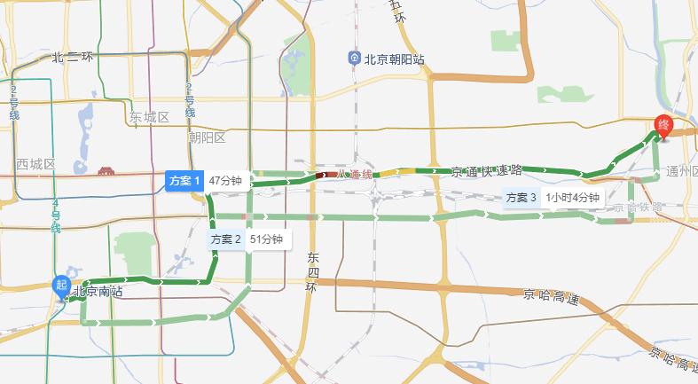 北京南站-北京财贸职业学院.png