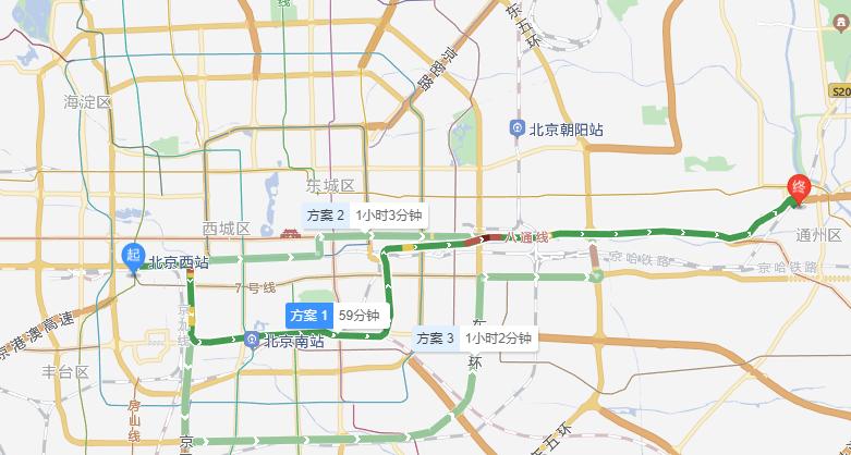 北京西站-北京财贸职业学院.png