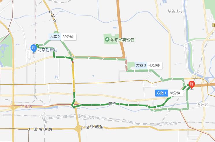 北京朝阳站-北京财贸职业学院.png